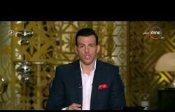 مساء dmc - قناة الجزيرة تغطي علي انتهاكات النظام القطري بالهجوم علي مصر