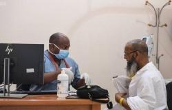 الصحة السعودية تقدم خدماتها لـ 26867 حاجًا في عرفات