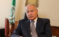 """الجامعة العربية تدعو الأطراف الليبية لاحترام """"هدنة العيد"""""""