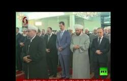 الأسد يؤدي صلاة عيد الأضحى بجامع وسط دمشق