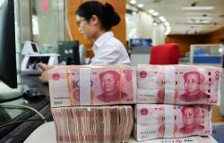 الصين تحدد السعر المرجعي لليوان أقل من التوقعات
