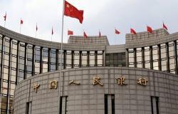 """مسؤول بالمركزي الصيني: العملة الرقمية للبنك """"جاهزة تقريبا"""""""