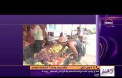 الأخبار - هادي يثني على موقف السعودية الرافض للمساس بوحدة اليمن
