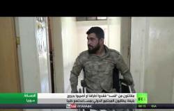 """معاناة مصابي الحرب ضد """"داعش"""" بشمال سوريا"""