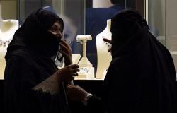 """وزير سعودي يعلق على خطيب وصف البائعات السعوديات بـ """"من تأكل بثدييها"""""""