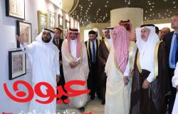 """وزير الحج والعمرة يفتتح أعمال ندوة الحج الكبرى بعنوان """"الإسلام تعايش وتسامح"""""""