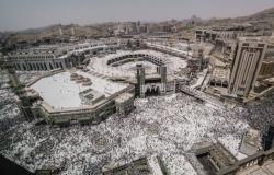 منظمة الصحة العالمية تهنئ السعودية على نجاح موسم الحج