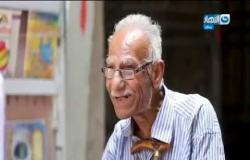 باب الخلق | عم عبدالحليم بائع الكتب العجوز في الحلمية وحكاية الملجأ والعندليب وسر المكتبة