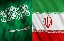 """إيران تكشف عن إجراء من السعودية """"يذيب الجليد بين البلدين"""""""