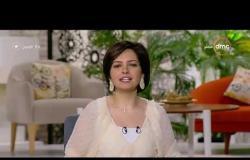 8 الصبح - حلقة السبت مع (داليا أشرف وهبة ماهر) 17/8/2019 - الحلقة الكاملة