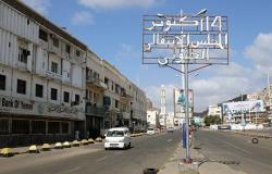 """قيادي بـ""""الانتقالي الجنوبي"""": لن نقبل بـ""""الإخوان"""" على أرض الجنوب اليمني"""