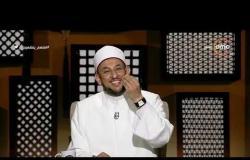 برنامج لعلهم يفقهون - حلقة السبت مع رمضان عبد المعز 17/8/2019 - الحلقة الكاملة