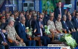 الرئيس السيسى المفروض مافيش محافظ يسيب متر أرض لأى حد