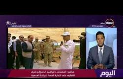 برنامج اليوم - حلقة السبت مع (عمرو خليل) 17/8/2019 - الحلقة الكاملة