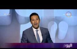 اليوم - بعد قليل .. مواجهة قوية بين الأهلي وبيراميدز في دور الـ 16 بكأس مصر