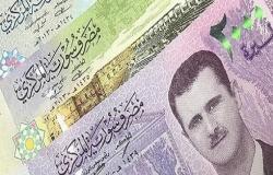 صحيفة: الأموال السورية هُربت للأردن