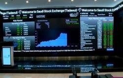 """سوق الأسهم السعودية يتراجع بعد عودته من عطلة """"الأضحى"""""""