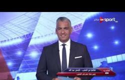 ملعب أون | لقاء مع هادي خشبة نجم منتخب مصر والأهلي السابق - السبت 17 أغسطس 2019 | الحلقة الكاملة