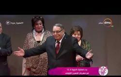 السفيرة عزيزة - بدء فعاليات الدور الـ12 من مهرجان المسرح القومى