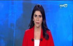 موجز الأخبار| القضاء على 3 عناصر إجرامية في منطقة السحر والجمال بالشرقية