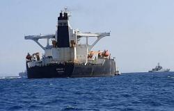 حكومة جبل طارق ترفض طلب أميركي باحتجاز الناقلة الإيرانية