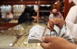 إيرادات الأشخاص المرخص لهم بالسعودية ترتفع 14% بالربع الثاني