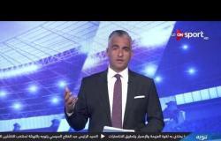 الرئيس السيسي يهنئ أبطال اليد .. ومصر تتزين لاستقبال الرجال