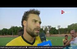 محمد عبد الرازق بازوكا لاعب الإنتاج الحربي يتحدث عن استعدادات فريقه للموسم الجديد