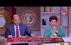 حان وقت الموسيقى.. عمرو أديب يتناول وجبة جيجي مكرونة باللحم المفروم