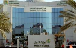 """العمل السعودية للقطاع الخاص: """"التوطين مقابل منح التأشيرات الفورية"""""""