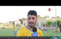 لقاء مع محمد حمدي زكي لاعب الإسماعيلي وحديث عن طموحاته مع الفريق