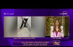 مساء dmc - خناقة بين سيدة وصاحب مطعم سوري في الإسكندرية تتحول إلي قضية رأي عام
