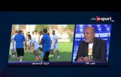 صبري المنياوي: دونجا وأحمد مدبولي من أفضل اللاعبين في مصر