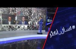 هل يقوض التصعيد في أبين وساطة السعودية؟