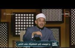 الشيخ رمضان عبدالمعز: هذا أول يهودي يدخل مصر