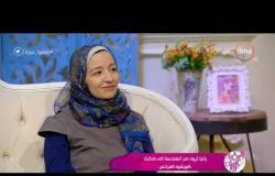 السفيرة عزيزة - سر قرار رانيا ثروت تغيير المهنة من مجال الهندسة الى مجال الكروشيه