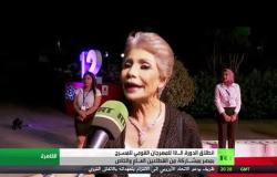 انطلاق الدورة 12 لمهرجان المسرح بمصر