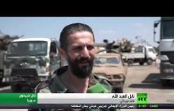 الجيش السوري بخان شيخون والنصرة تنسحب