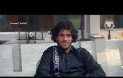 صاحبة السعادة-إسعاد يونس :تعال نضحك شوية ..  فيديو كوميدي لصالح وعبد الله جمعة