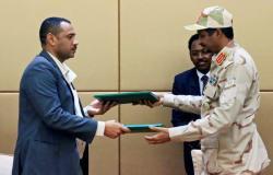 قوى الحرية والتغيير تعتمد ممثليها بالمجلس السيادي في السودان