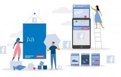 صفقة اليوم.. احترف إستراتيجيات التسويق على فيسبوك في 4 ساعات فقط!