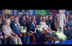 مشروع الصوب الزراعية .. ثورة مصر الخضراء