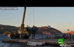 مقتل مواطنين روسيين في تحطم مروحية في اليونان