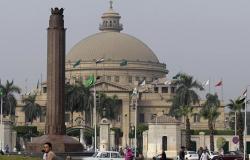 مصر... الأرصاد الجوية تحذر من ارتفاع درجات الحرارة