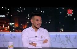 نبيل دونجا: عبدالله السعيد أفضل صانع ألعاب في مصر وليس له بديل