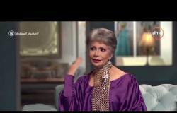 برنامج صاحبة السعادة - الحلقة الـ 4 الموسم الثاني النجمة سوسن بدر | 20 اغسطس 2019 الحلقة كاملة