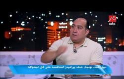 نبيل دونجا: اتمنى انضمام رمضان صبحي وطارق حامد لبيراميدز