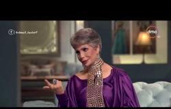 صاحبة السعادة - سوسن بدر : فى وسط التكنولوجيا المرعبة لازم يبقى عندك ألف عين على احفادك