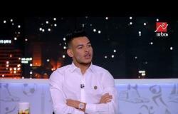 نبيل عماد دونجا: البعض كان يحضر لمعسكر المنتخب لالتقاط الصور مع محمد صلاح