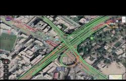 8 الصبح- تفاصيل عن الحالة المرورية  داخل القاهرة